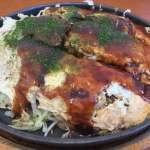 山陽自動車道沼田パーキングエリアでは本格的なお好み焼き(広島焼)が食べられる