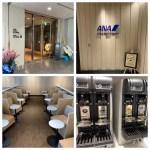 2019年2月リニューアルオープン後の伊丹空港ANAラウンジ内部をエリア別に紹介