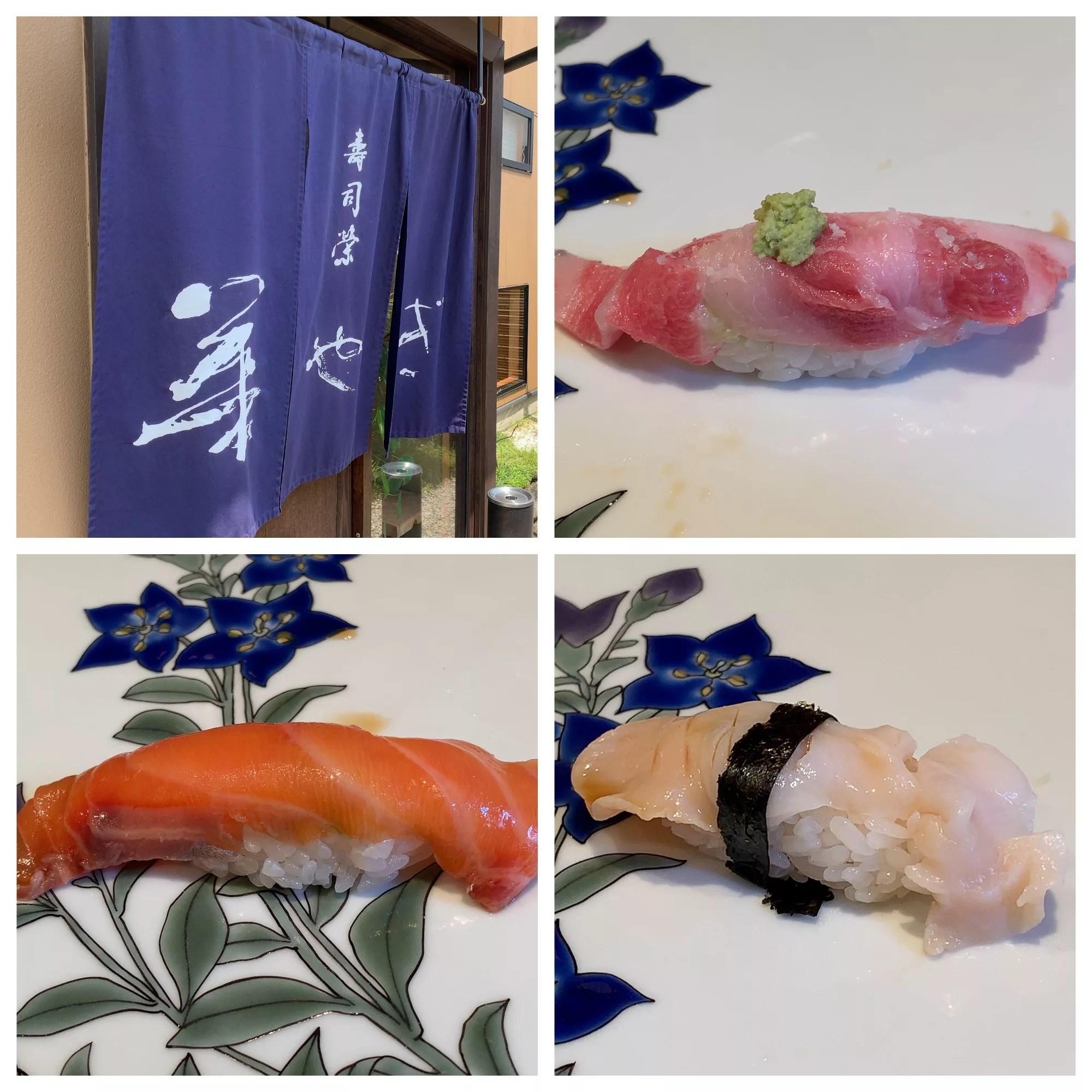 【富山グルメ】寿司栄華やぎ(富山ならではのネタも楽しめる充実の6000円ランチコース)