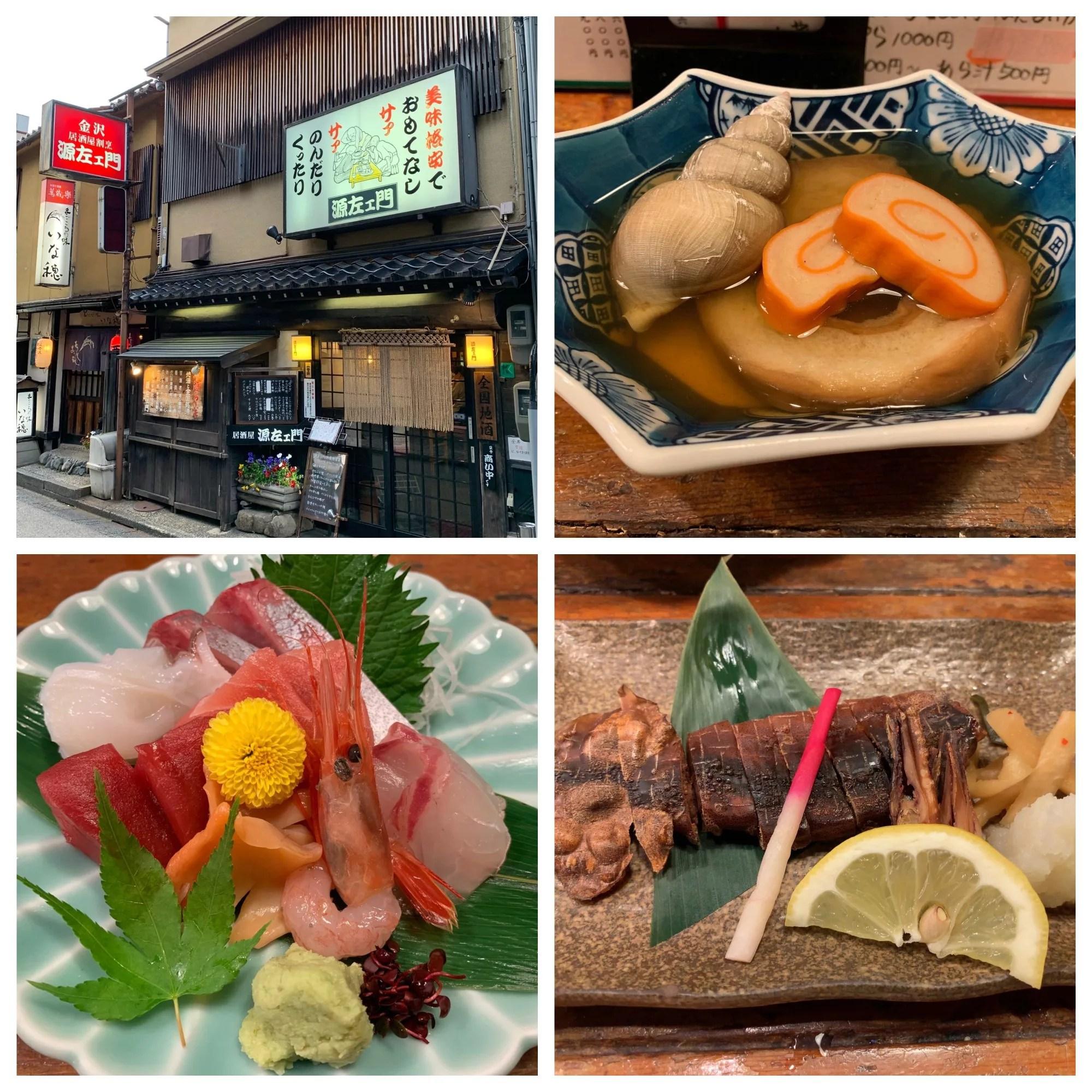 【金沢グルメ】源左ェ門(郷土料理や地物、珍味を楽しめる日本酒が豊富な居酒屋)