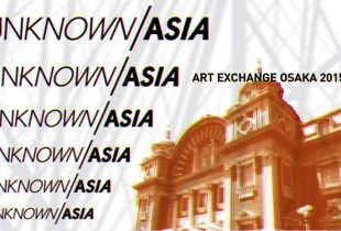 "ART EXCHANGE OSAKA ""UNKNOWN ASIA"" in Japan 2015"