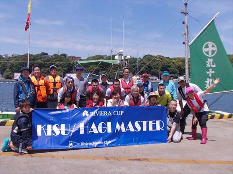 RSCN9359