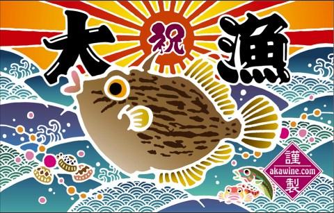 kawahagi_960