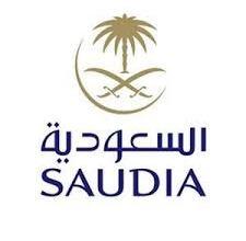 Photo of وظائف شاغرة في شركة الخطوط الجوية السعودية لحملة البكالوريوس فما فوق