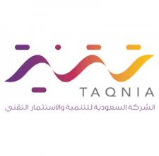 Photo of وظائف شاغرة في الشركة السعودية للتنمية والاستثمار التقني بمسمى مطور ويب