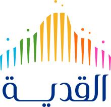 Photo of مشروع القدية يعلن عن وظائف تقنية شاغرةلحملة البكالوريوس لأصحاب الخبرة
