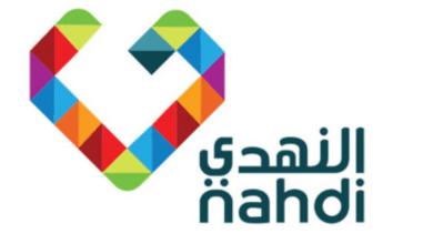 Photo of توفر وظيفة تقنية في شركة النهدي الطبية لحديثي التخرج بمحافظة الطائف
