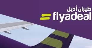 Photo of وظائف تقنية شاغرة في شركة طيران أديل لحملة البكالوريوس
