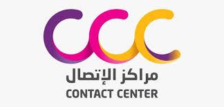 Photo of شركة مراكز الاتصال تعلن عن وظائف شاغرة لحملة الثانوية العامة براتب 4000 ريال
