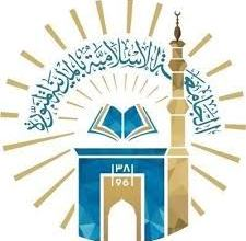 Photo of الجامعة الإسلامية تعلن عن دورة تدريبية مجانية للنساء عن بعد