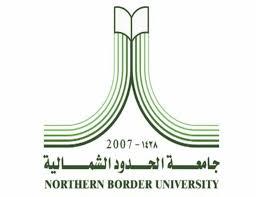 Photo of وظائف أكاديمية شاغرة في جامعة الحدود الشمالية للرجال والنساء