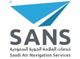Photo of توفر شركة خدمات الملاحة الجوية السعودية وظيفة لحملة البكالوريوس