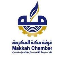 Photo of غرفة مكة المكرمة تعلن عن إقامة دورة مجانية بعنوان (التسويق والعلامة التجارية)