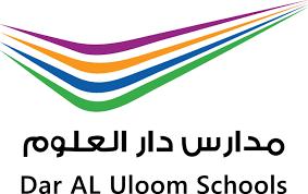 Photo of مدارس دار العلوم تعلن عن وظائف نسائية شاغرة لحملة البكالوريوس