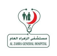 Photo of مستشفى الزهراء العام بالقطيف يعلن عن طرح وظائف شاغرة لحملة البكالوريوس