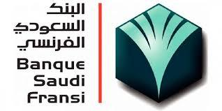 Photo of البنك السعودي الفرنسي يعلن عن توفر وظائف شاغرة لأصحاب الخبرة