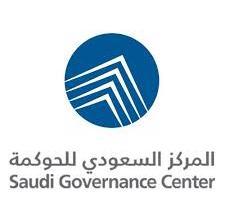 Photo of المركز السعودي للحوكمة يعلن عن ورشة عمل مجانية عن بعد بعنوان (مقدمة عن إدارة المخاطر والتأمين)