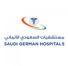 Photo of يعلن المستشفى السعودي الألماني عن فتح باب التوظيف في عدد من التخصصات