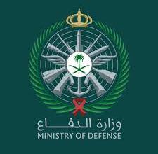 Photo of وزارة الدفاع تعلن عن فتح باب القبول لحملة الثانوية العامة