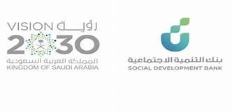 Photo of بنك التنمية الاجتماعية يعلن عن (تمويل العمل الحر) الذي يصل إلى 60 ألف ريال