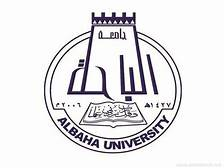Photo of جامعة الباحة تعلن عن موعد فتح باب القبول والتسجيل لبرنامج البكالوريوس
