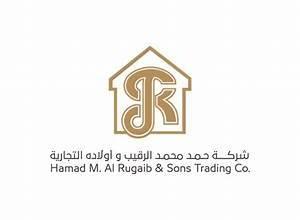 Photo of شركة حمد الرقيب التجارية تعلن عن توفر وظائف إدارية شاغرة لحملة الدبلوم فما فوق