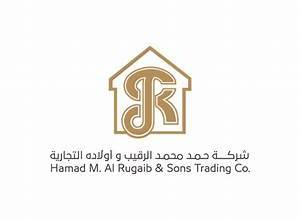 Photo of وظائف شاغرة في شركة حمد محمد الرقيب وأولاده التجارية لحملة الدبلوم فمافوق