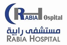 Photo of مستشفى رابية الطبي يعلن عن وظائف شاغرة لحملة الدبلوم فما فوق