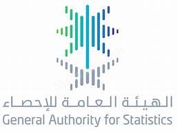 Photo of توفر وظيفة شاغرة في الهيئة العامة للإحصاء لحملة البكالوريوس أو الماجستير