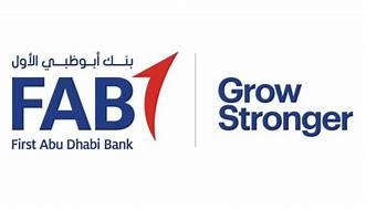 Photo of يوفر بنك أبوظبي الأول وظيفة إدارية لحملة الدبلوم فما فوق بالرياض
