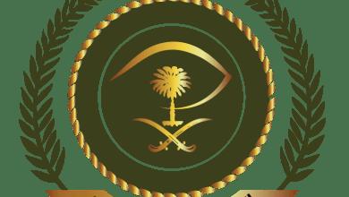 Photo of المديرية العامّة للسجون تعلن عن نتائج القبول للمرشحين على رتبة جندي