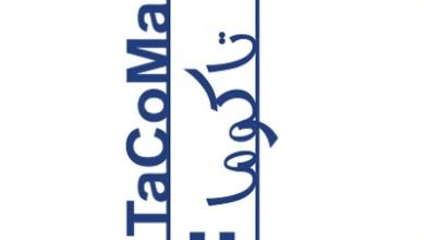 Photo of شركة طيبة للمقاولات والصيانة تعلن عن وظائف لحملة الثانوية فما فوق
