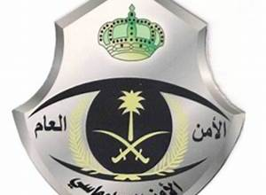 Photo of القوات الخاصة للأمن الدبلوماسي تعلن عن نتائج القبول المبدئي لرتبة جندي