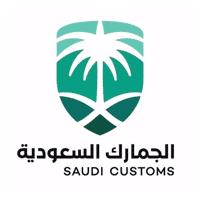 Photo of توفر وظائف شاغرة في الجمارك السعودية بالتخصصات التقنية والإدارية