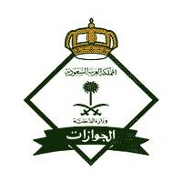 Photo of اعلان المديرية العامة للجوازات فتح باب التقديم للوظائف العسكرية 1442هـ