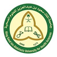 Photo of 7 وظائف لحملة الثانوية فما فوق في جامعة الملك سعود للعلوم الصحية
