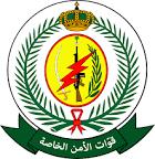 Photo of اعلان قوات الأمن الخاصة إعادة جدولة مواعيد الكشف الطبي المبدئي