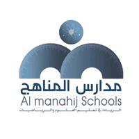 Photo of توفر وظائف تعليمية وإدارية في مدارس المناهج الأهلية للرجال