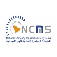 Photo of توفر وظيفة إدارية في الشركة الوطنية للأنظمة الميكانيكية لحملة البكالوريوس