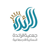 Photo of توفر جمعية الرائدة النسائية الاجتماعية وظيفة نسائية بدوام جزئي