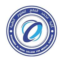كلية محمد المانع للعلوم الطبية