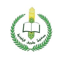 Photo of توفر جمعية طريف الخيرية وظائف شاغرة للجنسين لحملة الثانوية فما فوق