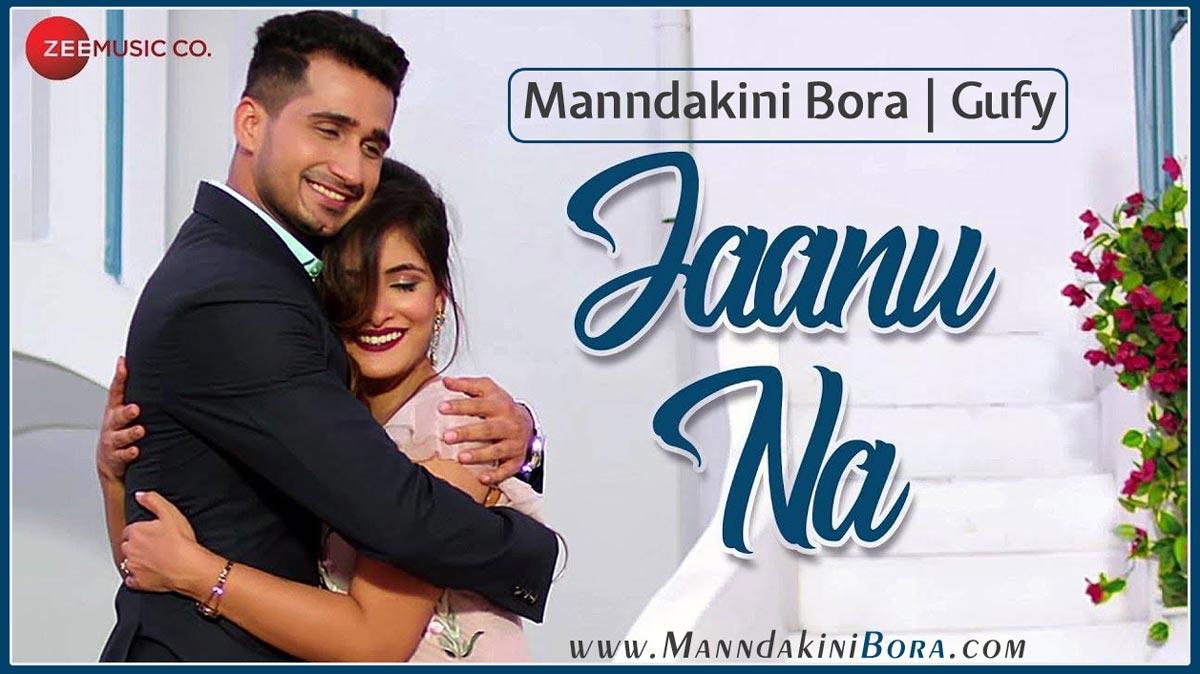Jaanu Na | Manndakini Bora | Music Video – AKE NEWS