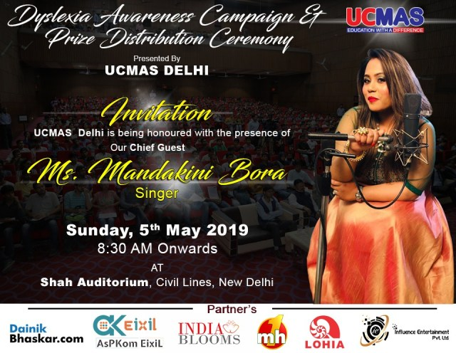 UCMAS, UCMAS Delhi, Dyslexia Awareness Campaign, Manndakini Bora, Shah Auditirium