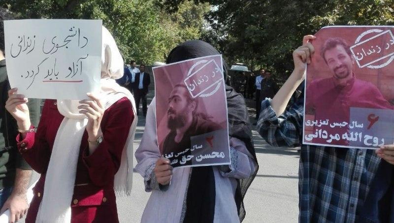 تظاهرات دانشجویان دانشگاه تهران در اعتارض به حضور روحانی در دانشکاه