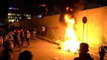 حمله به کنسول گری جمهوری اسلامی در کربلا