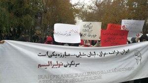 تظاهرات 16 آذر در دانشگاه تهران