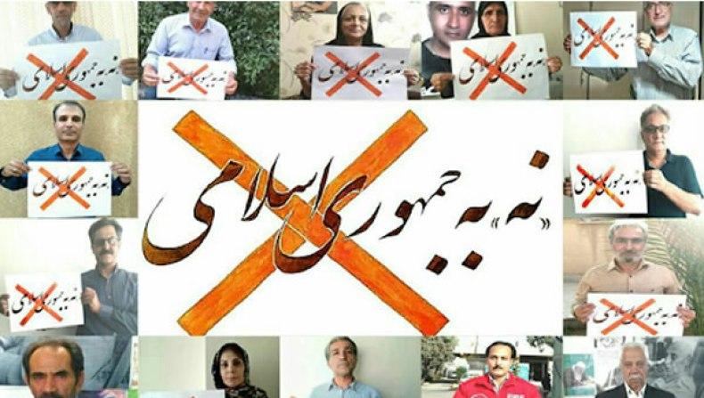 حمایت فعالان سیاسی و مدنی از امضاکنندگان بیانیه «14 نفر»
