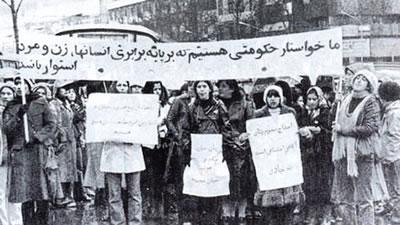 زنان و انقلاب 57