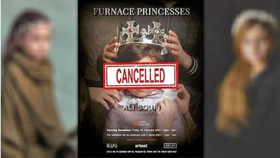 پرنسسهای خاکی؛ تصویر رویا برای  کاسبی فقر!